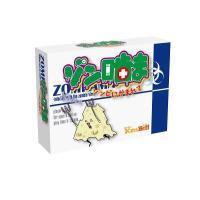 ゾン噛ま〜ゾンビにかまれて〜 ( ぞんかま ゾンかま ) 新品  カードゲーム アナログゲーム テーブルゲーム ボドゲ|kenbill