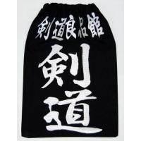 剣道防具の垂用名札(文字部分ハリロン製)です。  ハリロン生地をお客さまの所属・お名前の型で切り抜き...