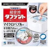 小林製薬の超音波タフデント (超音波洗浄機+専用除菌洗浄剤 54錠)