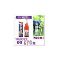 ブルーベリー黒酢 飲料 720ml|kenko-departs|02
