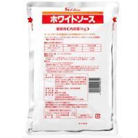 ハウス ホワイトソース 1kg  kenko-departs 02