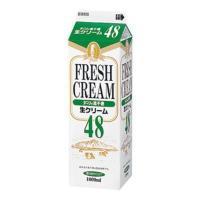 冷蔵発送 南日本酪農 高千穂生クリーム48 1L|kenko-departs