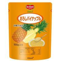 デルモンテ おろしパイナップル 500g / UD 区分3|kenko-departs