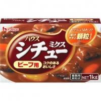 ハウス食品 シチューミクス(ビーフ) 顆粒 1kg|kenko-departs