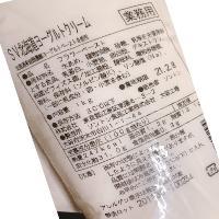 ソントン食品 SV北海道ヨーグルトクリーム 1kg|kenko-departs