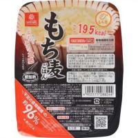 はくばく もち麦ごはん 無菌パック 150g|kenko-ex