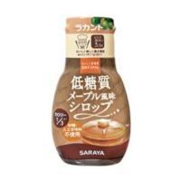 サラヤ ロカボスタイル 低糖質メープル風味シロップ 165g|kenko-ex