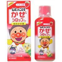 ●「ムヒのこどもかぜシロップ いちご味 120ml」は、鼻みず、せき、たん、発熱などのかぜの諸症状に...