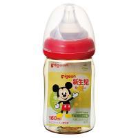 ピジョン 母乳実感 哺乳びん プラスチック 160ml ミッキー柄[ピジョン 母乳実感 哺乳瓶]|kenko-ex