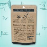 【ゆうパケット配送!送料無料】黒烏龍茶の力♪ナチュリズム 42粒入(約7日分)[健康補助食品]|kenko-ex|02