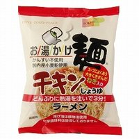 創健社 お湯かけ麺 チキンしょうゆラーメン 75g|kenko-ex