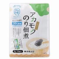 西嶋海苔 天然だしアカモクのり佃煮減塩 60g(6g×10袋) kenko-ex
