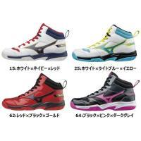 【送料無料】MIZUNO ミズノ バスケットボールシューズ ルーキー BB4 [W1GC1770] ...