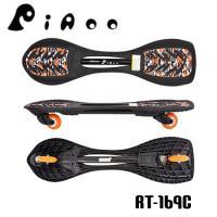 ●「Piaoo RT-169C」は、2つの自由に動くキャスターホイールが従来にない全く新しい創造的な...