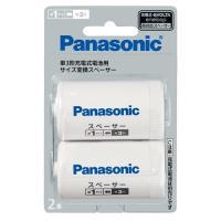 ●単3電池から単1電池へのサイズ変換スペーサー※1※2※3 ※1 当社単3形充電池専用。但し、ハイエ...