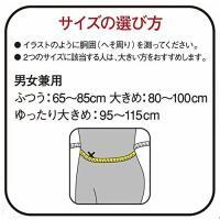 バンテリンサポーター 腰用しっかり加圧タイプ 大きめサイズ Lサイズ(1枚入り)へそ周り80〜100cm ブルーグレー(男女兼用) kenko-ex 02