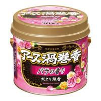 アース製薬 アース渦巻香 蚊取り線香 バラの香り 30巻缶入|kenko-ex