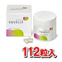 大塚製薬 エクエル 112粒入28日分 栄養機能食品 EQUELLE エクオール含有食品