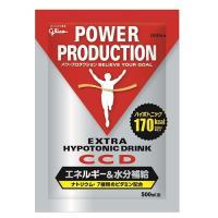 グリコ パワープロダクション CCDドリンク 42.5g×10袋|kenko-ex