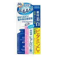 ●美容成分をたっぷり配合したとろみのある美容液で、うるおい充実・ぷるぷる美白肌にみちびきます。