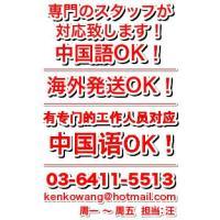 ファイテンRAKUWAネックS 3ライン [スケルトン/ホワイト] 50cm RAKUWA X30 X50 X100 ネック RAKU (ゆうパケット配送対象) kenko-ex 02