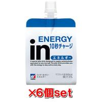 森永製菓 inゼリー エネルギー マスカット味 180g x 6個セット [28MM84200] ウイダー ウィダー Weider ゼリー飲料