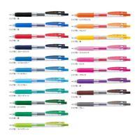 サラサクリップ/ボールペン/書き味/ゼブラ/水性顔料/替え芯/エコ/ボール径/0.3/0.4/0.5...
