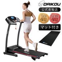 トレーニング機器・フィットネスマシン(健康器具)有酸素運動DK-1360◇本体size:cm/W62...