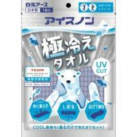 【あわせ買い2999円以上で送料無料】白元アース アイスノン 極冷えタオル 1枚入
