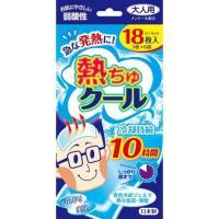【あわせ買い2999円以上で送料無料】東光 熱ちゅクール 大人用 18枚