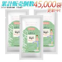 頑固な便〇に酸化マグネシウムが優しくおなかに作用します。簡単ダイエット お試しください、きれいにやせ...