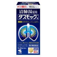 ■製品特長 ●タバコや排気ガスなどで、せき・たんが続く方のお薬です。 漢方製剤「清肺湯(せいはいとう...
