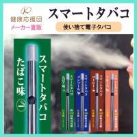 こんな方におすすめ!!  ●禁煙をしたい方 ●新しい趣向品に ●タバコで肩身の狭い思いをしている方に...