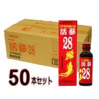 ■製品名  活蔘(カツジン・かつじん)28  ■医薬品区分   一般用医薬品 (第3類医薬品)  ■...