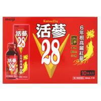 ■商品名 活參(かつじん・カツジン)28V 50mL 10本入り  ■医薬品区分 第3類医薬品  ■...