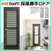 ・LIXIL(トステム) デュオPG 勝手口ドア     ・採風勝手口ドア 06018    ・格子...