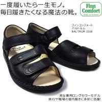 finn comfort フィンコンフォート BALTRUM バルトルム1518 男女兼用