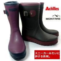 レインシューズ アウトドアブーツ 長靴 アキレス モントレ ACHILLES MONTRRE LB-...