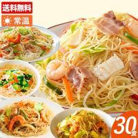 【新発売】ケンミン焼ビーフン5種セット【常温商品】【送料無料】