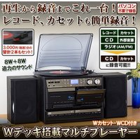 再生から録音までこれ一台!お手持ちの秘蔵のレコードやカセットをコンパクトにデジタル保存! 音質の劣化...
