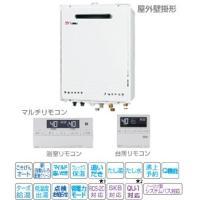◆本体:ノーリツガスふろ給湯器 GT-2460SAWX BL 都市ガス13A 希望小売価格¥3304...