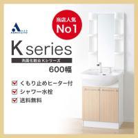 アサヒ衛陶の人気 洗面化粧台 Kシリーズ(LK3611KU) 600mm(60cm)幅 シャワー水栓...