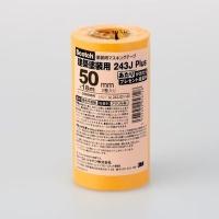 スリーエムジャパン マスキングテープ塗装用 2P 243JDIY−50 50mmx18m kenzaisyounin