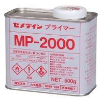 プライマーMP-2000 500G SN-012 |充填剤 充填材 diy 補修用品 補修工事 コーキング材 コーキング剤 シーリング剤 シーリング材|kenzaisyounin