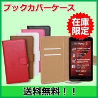 Xperia Z5 Compact ケース SO-02H用 Xperia Z5 ケース SO-03H...