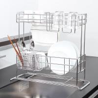 ワイヤー2段構造で丸皿を立てる事ができます。 突起の無い皿立て構造なのでコップやおわん等を乗せる時も...