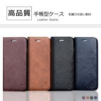 ●対応機種:iPhoneX、iPhone8、iPhone7、iPhone6s、iPhone6、iPh...