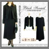 ブラックフォーマル ワンピーススーツ レディース ステン衿 喪服 礼服