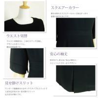 テーラード衿 ブラックフォーマル ワンピーススーツ レディース 喪服 礼服