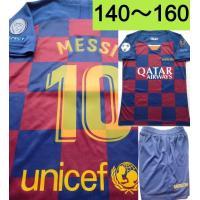メッシ 19/20 home  チェック柄 ユニフォーム 130~160サイズ 子供 バルセロナ(スペインの都市) KIMO社製